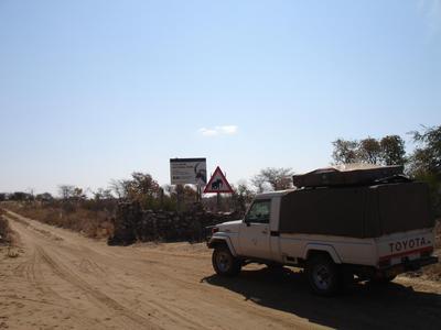 Khaudum game park entrance.